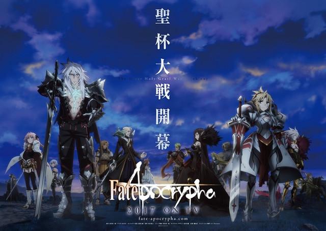 Fate Apocrypha Subtitle Indonesia