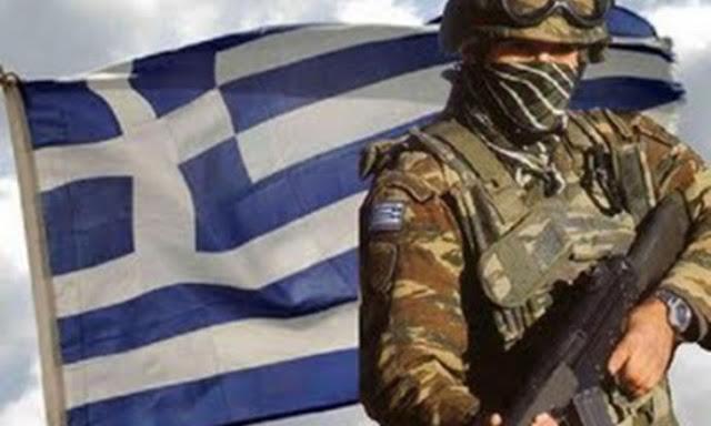 Άσχημα , πολύ άσχημα μαντάτα αναφέρει για την χώρα μας ! Ρωσική ανάλυση : «Επαναστατικό γεγονός» θα διαλύσει την ΕΛΛΑΔΑ  ??– Οι ελληνικές ένοπλες δυνάμεις οδεύουν στην ολική καταστροφή ??