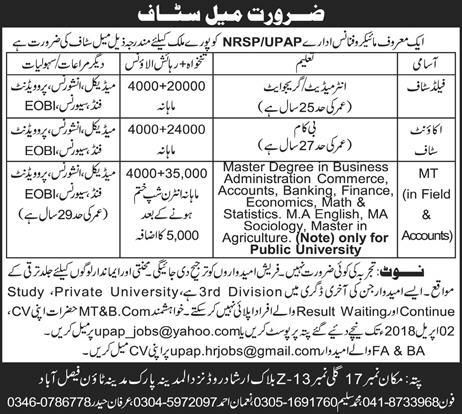 Jobs In NRSP Microfinance Bank Limited March 2018 for Account Staff and others
