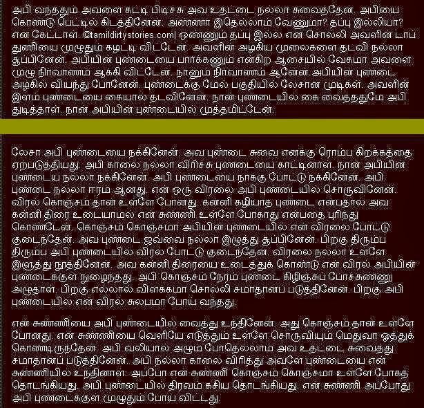 Option trading in tamil language