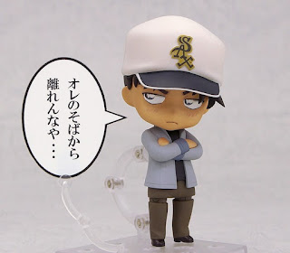 Nendoroid Heiji Hattori de Detective Conan - Good Smile Company