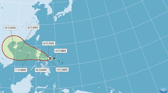 Topan ke 21 Tak Jadi Sambangi Taiwan, Tapi Masih Ada Topan Berikutnya yang Berdekatan Dengan Taiwan