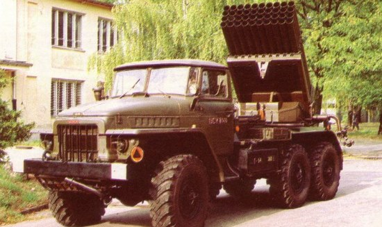 BM-21 «Grad» Sistema lançador de foguetes de artilharia (Soviet State Factories)