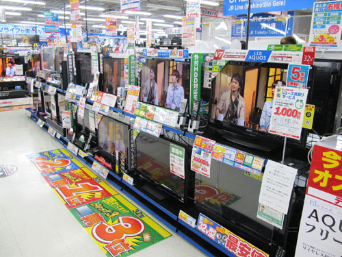 Bic Camera retail store, Kyoto