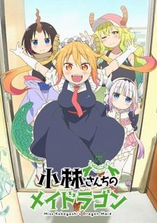 Download Kobayashi-san Chi no Maid Dragon : OST