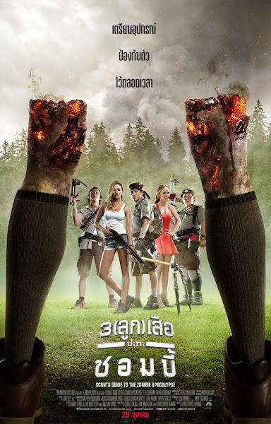 ตัวอย่างหนังใหม่ : Scout 's Guide to the Zombie Apocalypse - 3 (ลูก) เสือ ปะทะ ซอมบี้ (ซับไทย) poster thai
