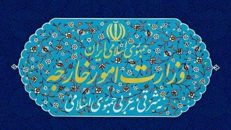 الخارجية-الايرانية-لقد-حان-وقت-التصدي-لسياسة-العنف-وشن-الحروب-الأمريكية