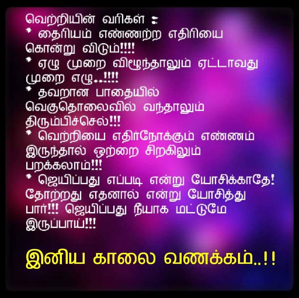 Vetri Kodi Kattu Song Lyrics