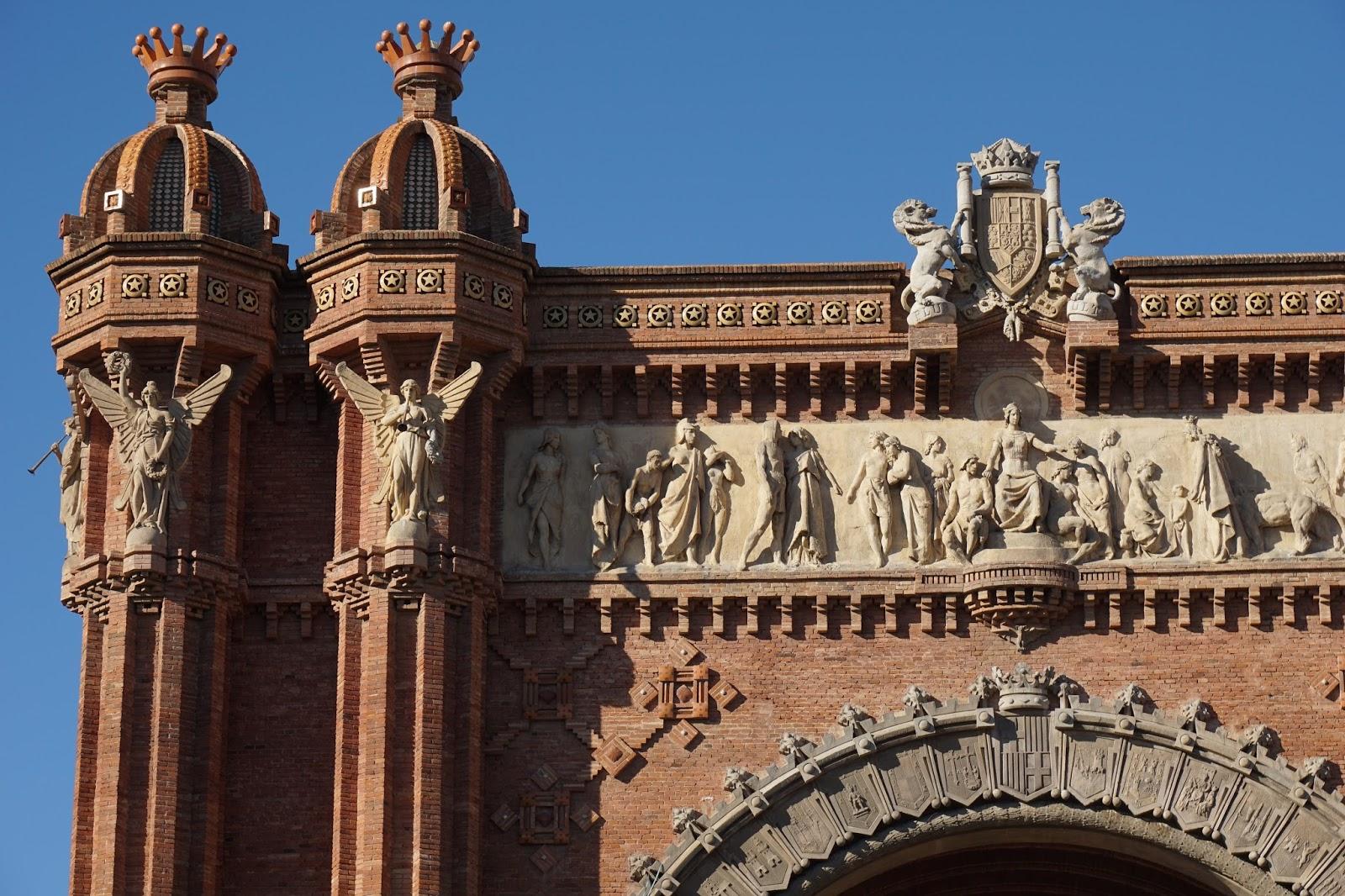 凱旋門(Arc de Triunf)