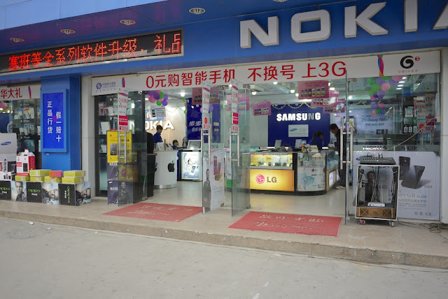 view of inside of a mobile phone store