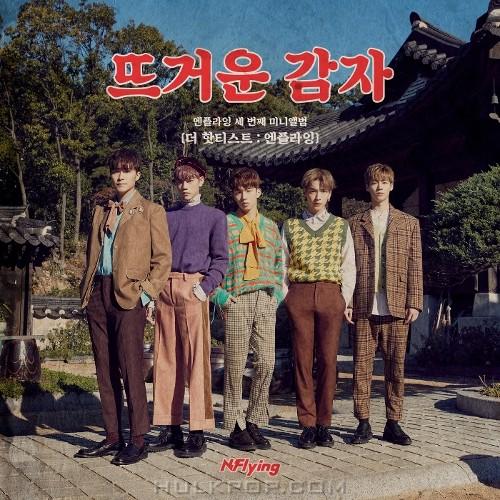 N.Flying – N.Flying 3rd Mini Album `THE HOTTEST : N.Flying` (FLAC)