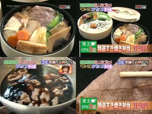 อาหาร, เมนูอาหาร, เมนูขนมหวาน, อันดับอาหาร, รีวิวอาหาร, รีวิวขนม, ร้านอาหารอร่อย, 10 อันดับอาหาร, 5 อันดับอาหาร, อาหารญี่ปุ่น, รายการอาหารญี่ปุ่น, ซูชิ, อาหารไทย, อาหารจีน, อันดับร้านอาหาร, ร้านอาหารทั่วไทย, ร้านอาหารในกรุงเทพ, อาหารเกาหลี, อันดับอาหารเกาหลี, เมนูอาหารยอดนิยม, ร้านก๋วยเตี๋ยว, ร้านข้าวขาหมู, ร้านข้าวต้มปลา, ร้านต้มเลือดหมู, ร้านราดหน้า, ร้านโจ๊ก, ร้านกระเพาะปลา, ขนมหวาน, ขนมไทย, ขนมญี่ปุ่น, อาหารแปลก, อาหารจานเดียว, อาหารหม้อไฟ, 50 เมนูอาหารญี่ปุ่น ชุดข้าวกล่องสุกี้เบนโตะ