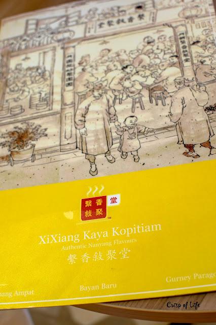 XiXiang Kaya Kopitiam Gurney Paragon