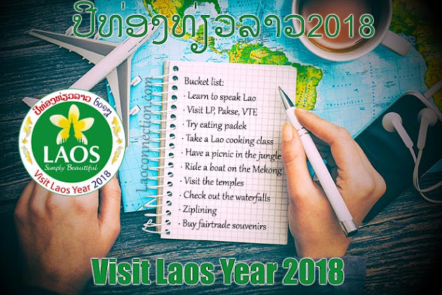 Visit Laos Year 2018 - Lao Travel Bucket List