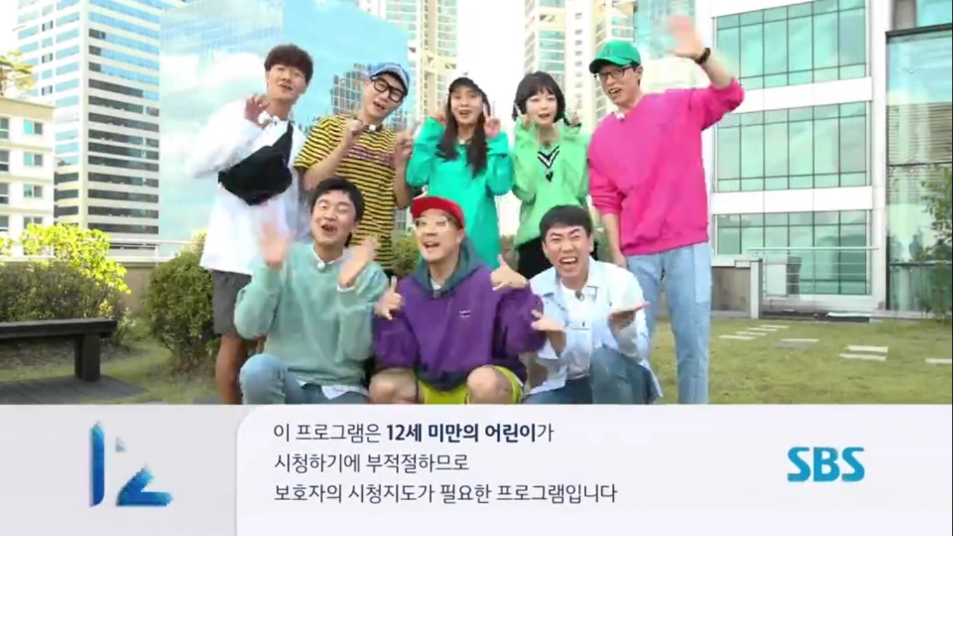 REVIEW RUNNING MAN Ep  424 - All About Reviews