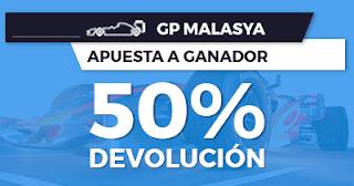 Paston promoción 50 euros F1: GP Malaysia 1 octubre
