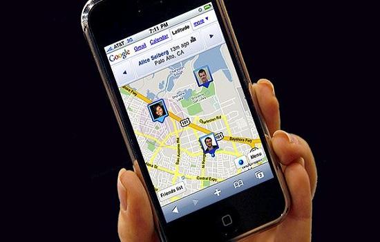 كيفية تحديد مكان اي شخص عن طريق تحديد مكان الهاتف
