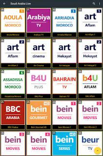 تحميل تطبيق Pocket tv لمشاهدات القنوات المشفرة والمفتوحة للنت الضعيف Apk