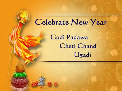 Gudi padwa HD images free