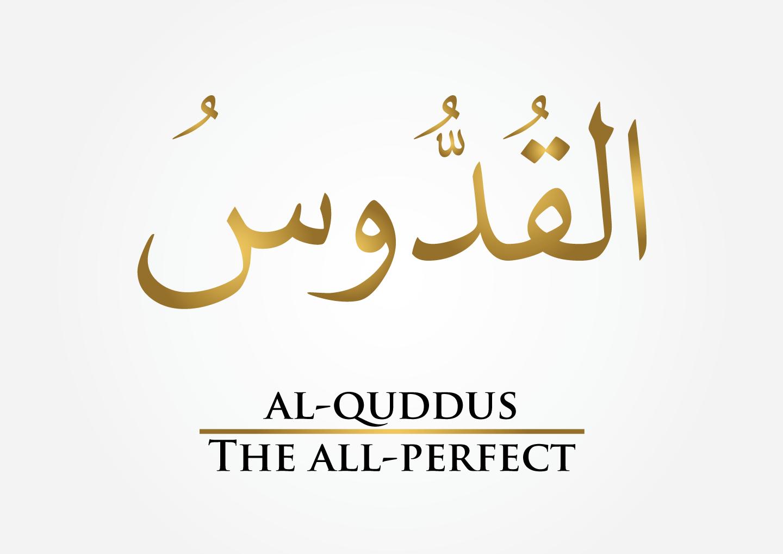 100+ Allah Meaning – yasminroohi