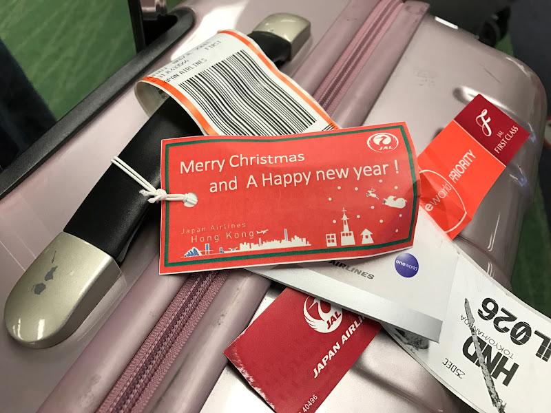 クリスマス当日に飛行機に乗ると。。。 | 2016-12-25 の日々雑感