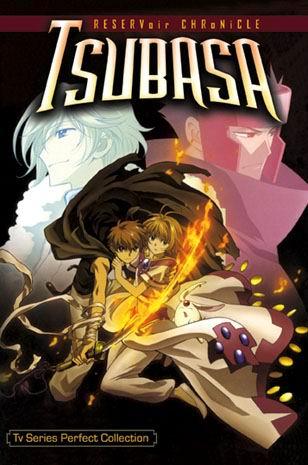 Tsubasa chronicles season 2 sub indo - The hole 2010 movie