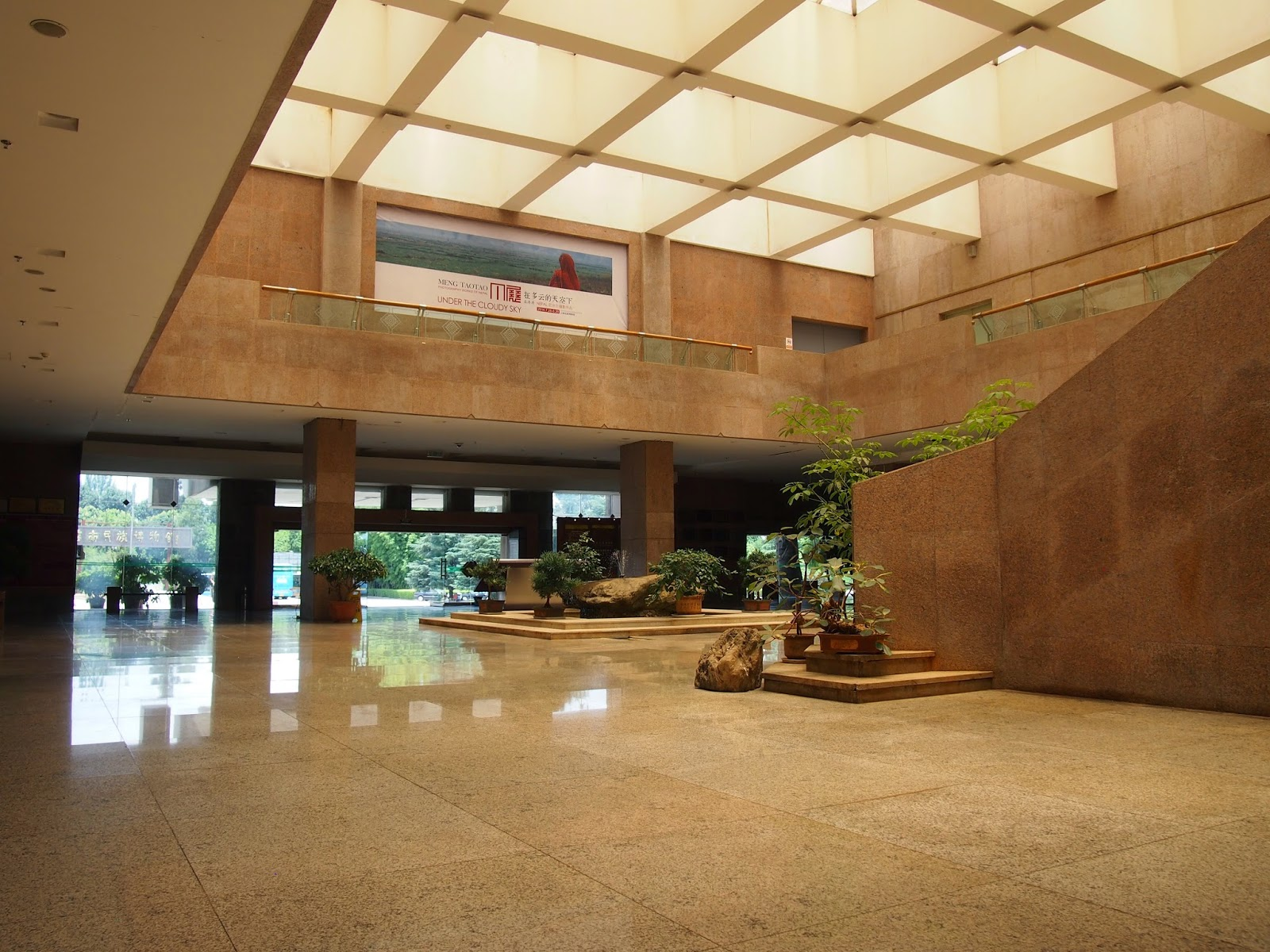 Inside the Yunnan Nationalities Museum in Kunming, China