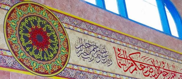 Kaligrafi Digital | Kaligrafi Masjid Miftahul Jannah - Penulis Kaligrafi Pekanbaru