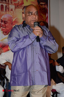 Avanthika Telugu Movie Trailer Launch  0019.jpg