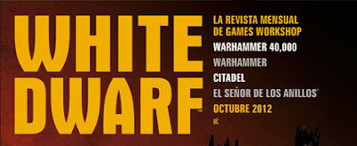 Logotipo de la White Dwarf actual
