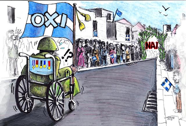 "IaTriDis Γελοιογραφία για την Κρητική εφημερίδα, ""Άποψη του Νότου"",με θέμα τα ΟΧΙ του παρελθόντος που σήμερα γίνονται ΝΑΙ."