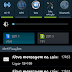 MDA rom para galaxy fame single