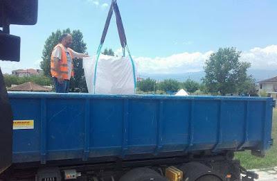 Πρόγραμμα ανακύκλωσης χαρτιού σε συνεργασία με τα σχολεία της Νάουσας