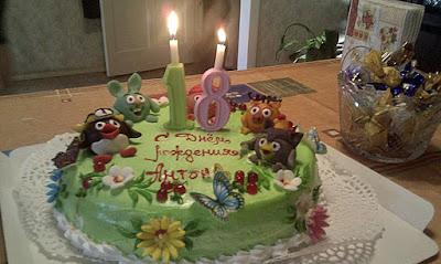 Schöner Geburtstagskuchen mit kleinen Figuren