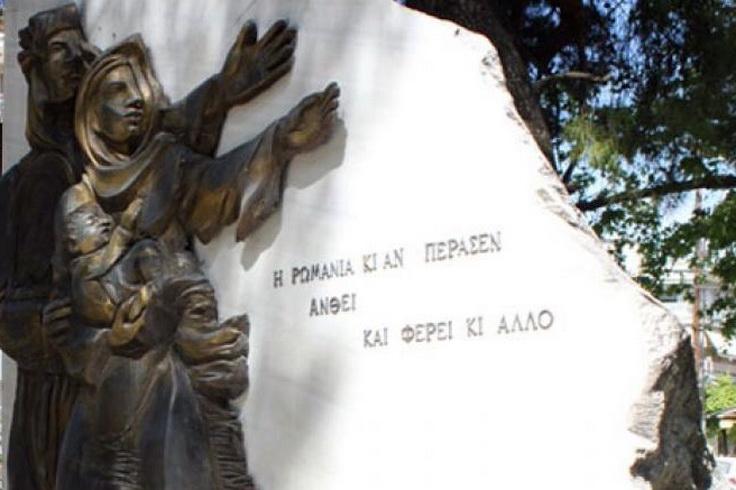 Η Γενοκτονία των Ελλήνων του Πόντου και η στρατηγική του Ποντιακού Ελληνισμού