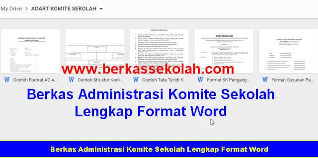 Berkas Administrasi Komite Sekolah Lengkap Format Word