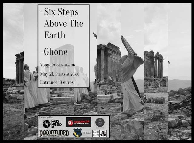 [News] Six Steps Above the Earth & Ghone LIVE-21May'17