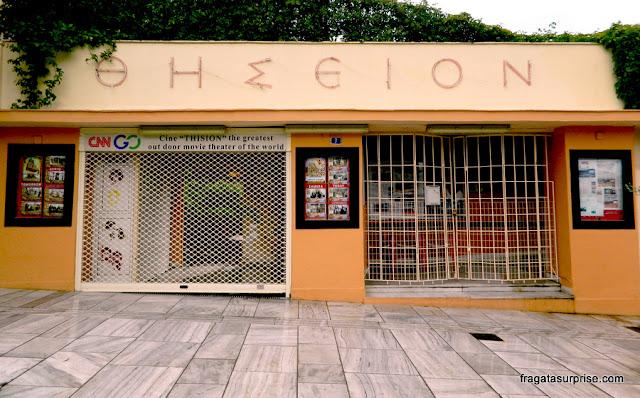 Cine Thision ao ar livre, Atenas, Grécia