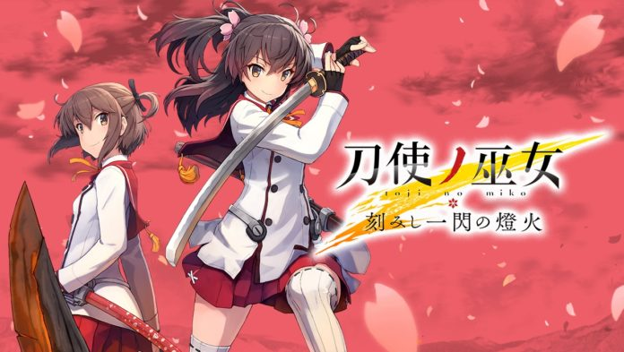 Toji no Miko Subtitle Indonesia