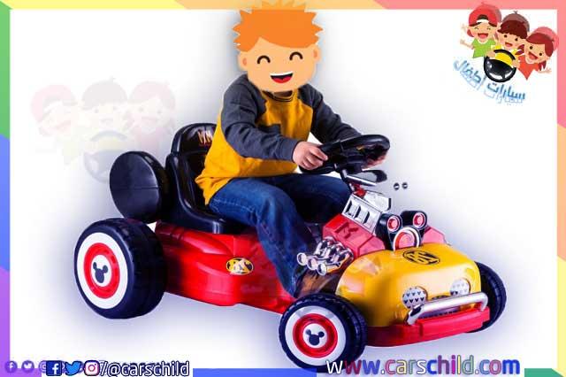 سيارة اطفال سباق صغيرة جدا قابلة للشحن