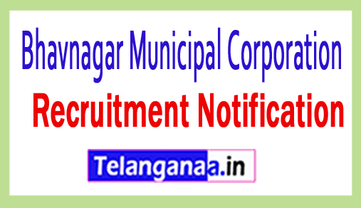Bhavnagar Municipal Corporation BMC Recruitment