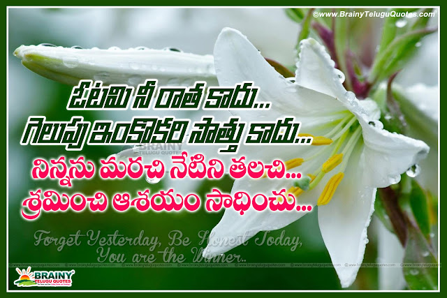 Here is Cool Quotations in Telugu,Best Love Quotations in English,Friendship Quotations in English, Inspiring Quotations in English,Best Love Quotations in Telugu,Friendship Quotations in Telugu, Inspiring Quotations in Telugu,Best Love Quotations in Tamil, Friendship Quotations in Tamil, Beatiful Thoughts and Sayings in Tamil , Best Feeling Quotations in Tamil, Great People and Great Sayings in Tamil, Swami Vivekananda Quotations ,Freedom Fighters Best Quotes in Tamil, and Insipiring Quotes in Tamil Best Feeling Quotes in English, Best Love Quotations in Hindi,Friendship Quotations in Hindi, Inspiring Quotations  in Hindi and Punch Dialogues in Movies