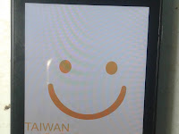 firmware taiwan mobile amazing A4s testetd (premium)
