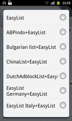 Android版FirefoxのAdblock Plus 日本用フィルタの購読の仕方を知らない人がいる? -2