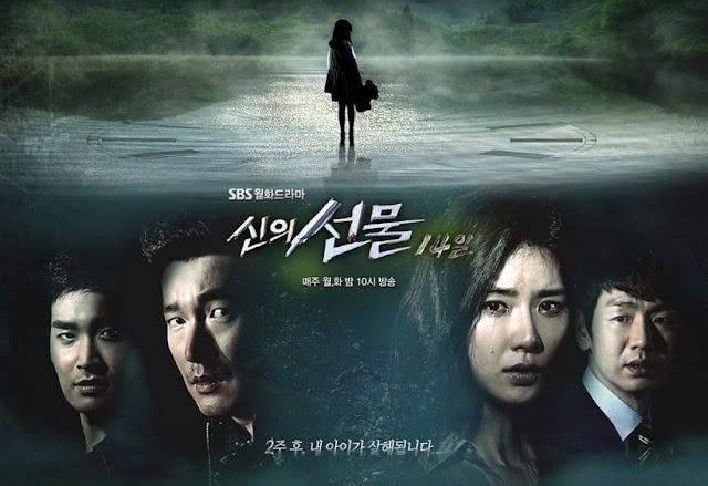 gods-gift-14-days-kore-dizisi