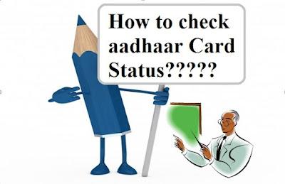 adhar card status