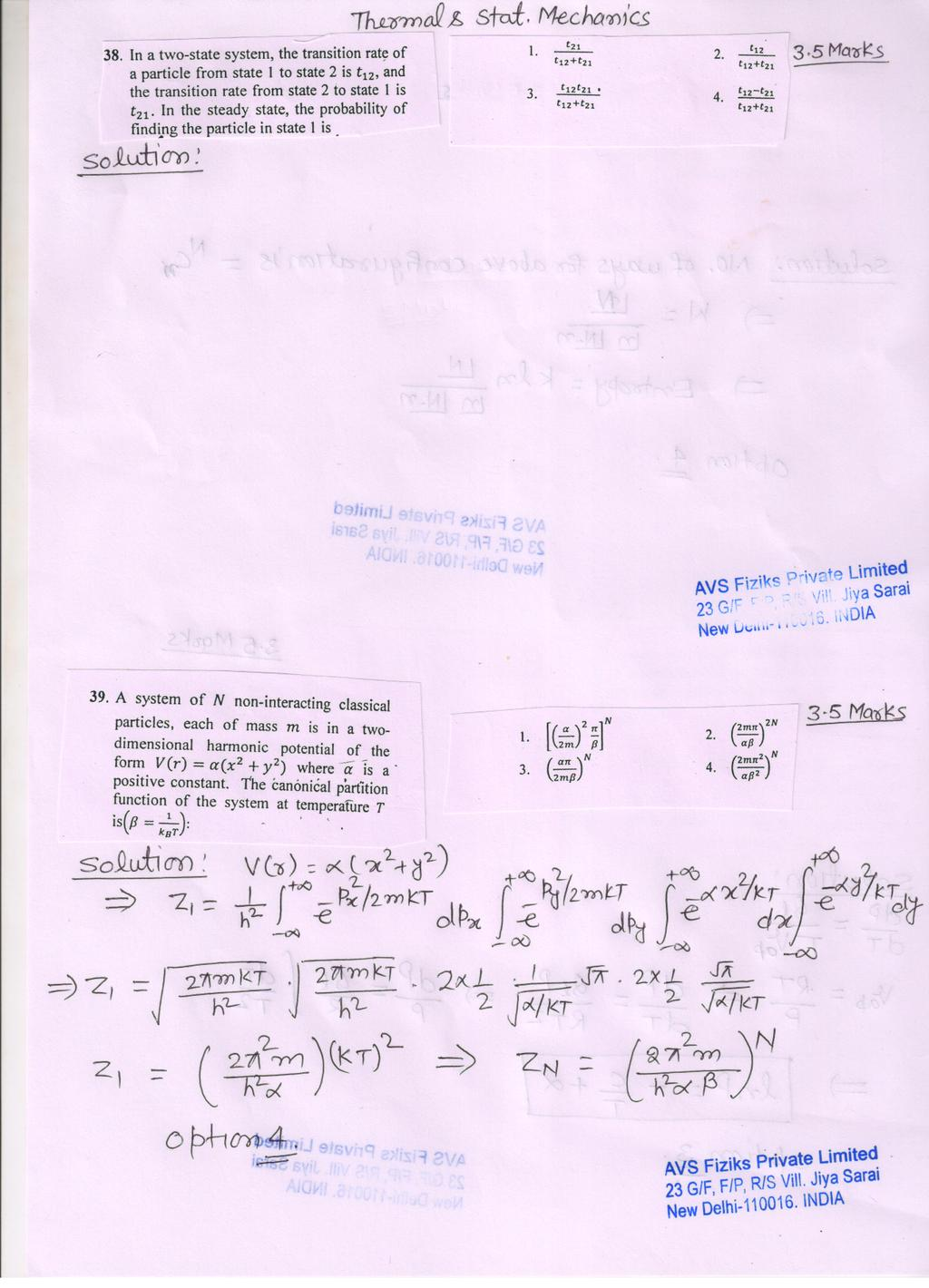 Physics in Physics: AVS Fiziks Detailed Answers for ...