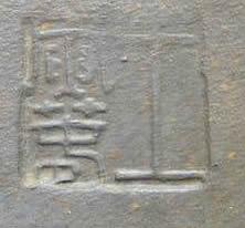 Yixing Teapot Maker's Marks - Wang Yan Chun