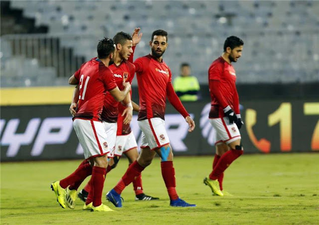 مشاهدة مباراة الاهلى و المقاصة اليوم الخميس 24-1-2019