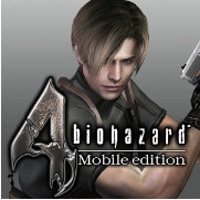 biohazard 4 mobile edition mod apk biohazard 4 mod biohazard 4 mobile edition english version free download biohazard 4 apk free download biohazard 4 mobile edition v1.1.9 apk for android biohazard 5 game for android download biohazard 4 download game god of war for android